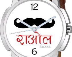 Analouge Men's Watches
