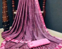 Evergreen Beautiful Designer Sarees
